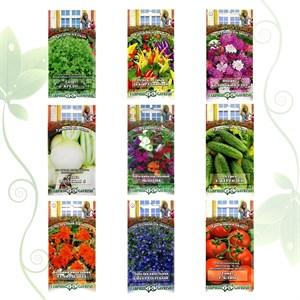 Семена для урожая на балконе